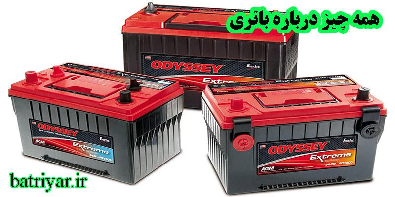 باتری چیست؟ همه چیز درباره باطری