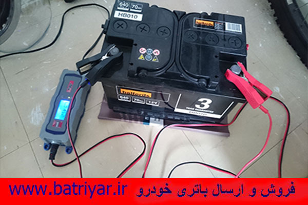 شارژر باتری خودرو