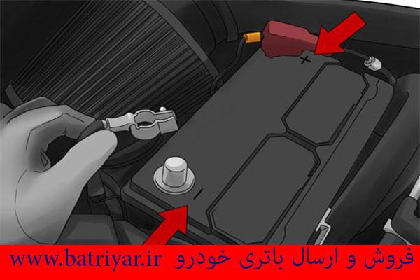 جدا کردن باتری خودرو