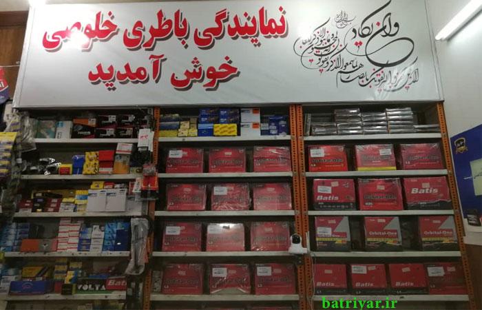 باطری فروشی در مشهد