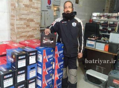 فروش باطری در کرج : فروشگاه باتری در کرج