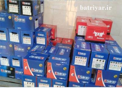 پخش باطری در کرج : مرکز پخش باتری ماشین در کرج