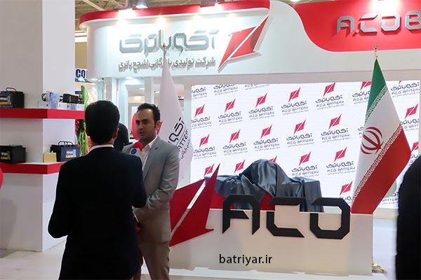 نمایشگاه بین المللی قطعات ، لوازم خودرو آکوباتری در تهرانن
