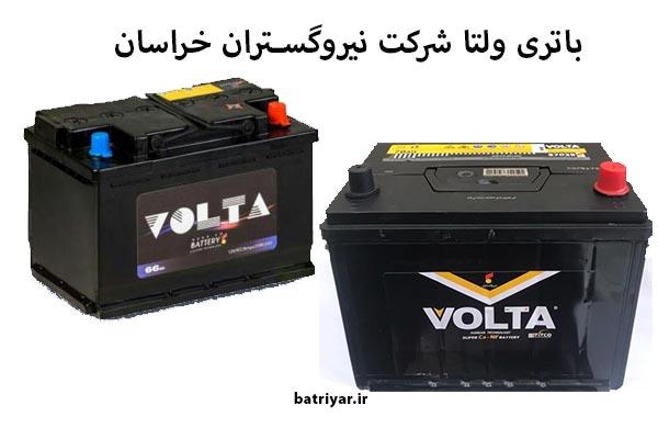 انواع آمپراژهای باتری ولتا